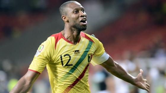 Гана - Мали. Кубок Африканских наций