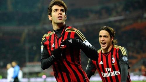 Интер - Милан: прогноз на матч. Прогнозы на Серию А
