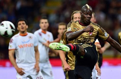 Рома - Милан: прогноз на матч. Прогнозы на Серию А