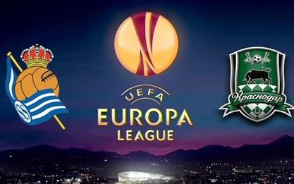 Реал Сосьедад - Краснодар: прогноз на матч. Прогнозы на Лигу Европы