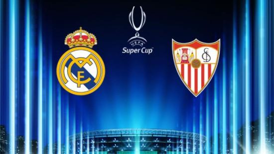 Реал - Севилья: прогноз на матч. Прогноз на Суперкубок