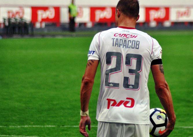 Дмитрий Тарасов Локомотив