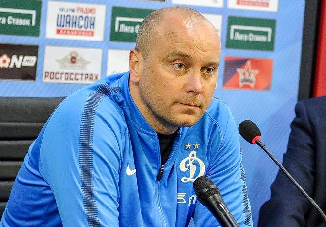 Дмитрий Хохлов Динамо Москва